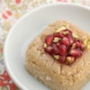 Thumbnail image for Almond semolina cake – prajitura cu gris si migdale